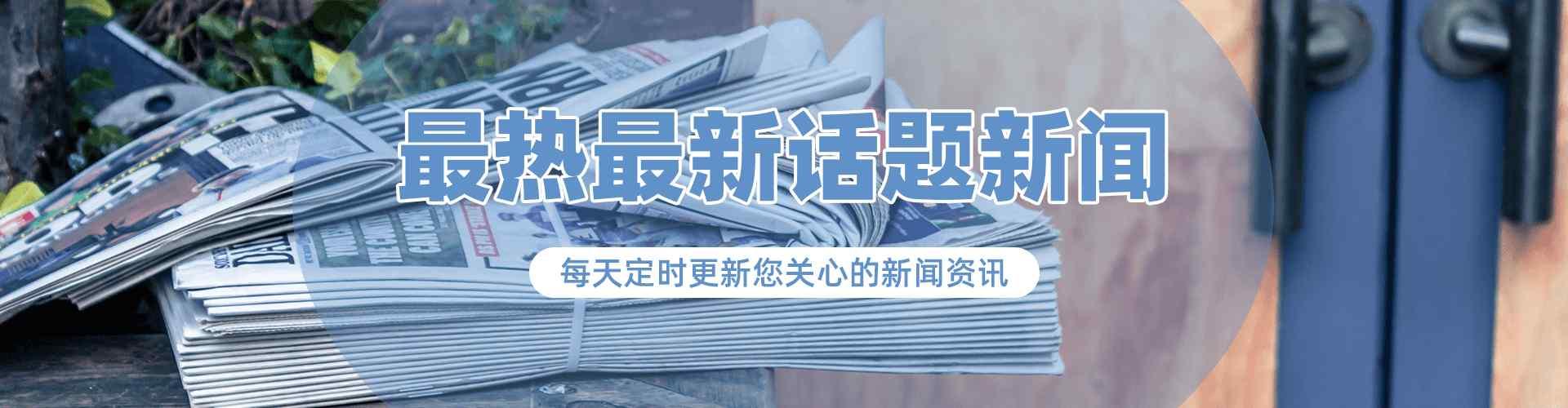 广州试管婴儿